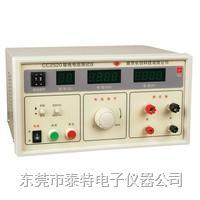 南京长创接地电阻测试仪(全数显)CC2520A