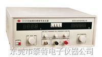 南京长创音频扫频信号发生器CC1212E