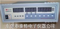 南京长创电参数测量仪CC-1200