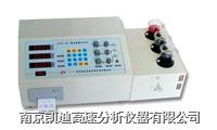 微机三元素分析仪 KDS-3B