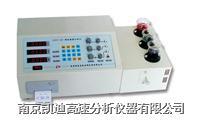 镁合金分析仪 KDS-3B