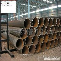 ERW直缝焊接钢管