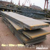 Q235B厚板