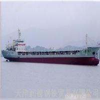 转让5000吨货船