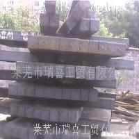 本公司常年/特殊钢材