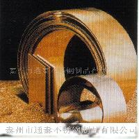 Y15易切削钢35CrMoV合金结构钢扁钢等