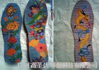 手工绣花鞋垫