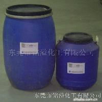 阻燃剂ZP-105