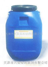 五一牌造纸纺织印染用(液体)荧光增白剂CSL