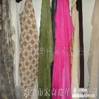 猪绒革及印花纹服装革