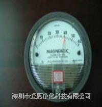 压差表、压差表(Dwyer)、压差开关、压差计 0~60Pa 0~250Pa 0~500Pa 0~750Pa -60~0~60