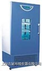 液晶霉菌培养箱