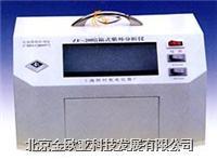 ZF-20C型 暗箱式紫外分析仪