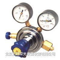 342系列减压器 YQY-342  YQQ-342