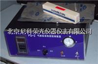 靜態配氣裝置 PQ-2