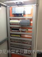 高精度燃气配氣系統 GDS-R6