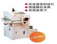 小型金相切割機 CK200-35/50/A