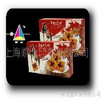 食品包装盒
