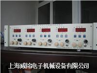 矿灯锂电池铅酸电池试验全套设备