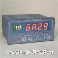 电动车蓄电池分选配组仪