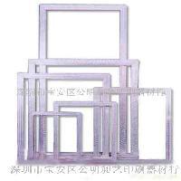 丝印铝框,印花铝框,激光膜版铝框
