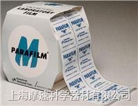 parafilm封口膜摩速公司會員價 PM-996 會員價125.00