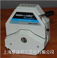 masterflex YY-07518-02 L/S Easy-Load 泵頭,用于高性能精密管線上海摩速公司銷售4008087828  YY-07518-02