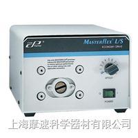 美國Masterflex L/S蠕動泵YY-07554-85 7 ~ 200 rpm上海摩速公司銷售4008087828 YY-07554-85