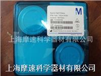 NY2H04700 millipore尼龍網膜,親水,120 μm,47 mm NY2H04700