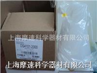 NALGENE DS4101-2000塑料抽滤瓶 NALGENE DS4101-2000塑料抽滤瓶