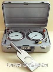 DMT扁铲式侧胀仪