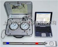 SDMT地震侧胀仪 SDMT