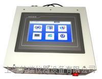 SBT_-AS100 真人国际娱乐自收缩应变测试仪 SBT_-AS100