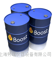 Boost VR溶解度增強油 Boost VR
