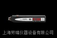 A1207 超聲波測厚儀