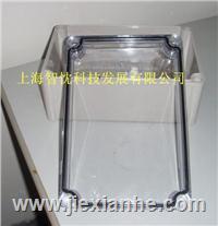 联通移动通信专用防水过路盒 ABS192813T