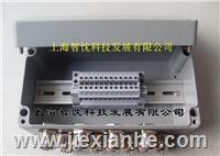 铸铝接线盒--可按要求加工成套 AL121208-10-M20