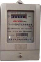 电子式单相有功电能表