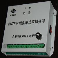 智能型公共用电均分器