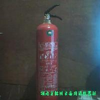 消防机械泡沫灭火器