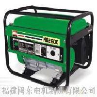 MG���列小型汽油发电机组