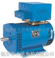 SDC、SD系列交流发电、电焊两用机