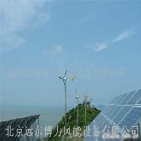 1000/600W风力发电机