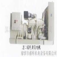 进口全新康明斯800KW-1600KW发电机