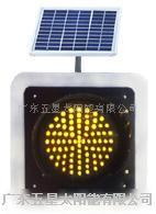 太阳能交通黄闪灯