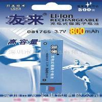 方型锂离子充电081765(800mAh)电池