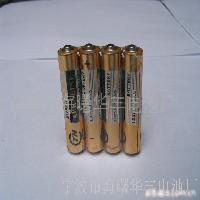 7号碱性电池