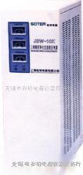 电子式净化稳压器