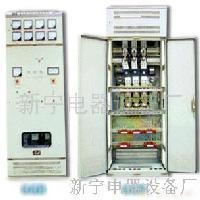 发电机同期控制保护屏
