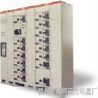 供GCK2000-Z智能型低压成套开关设备